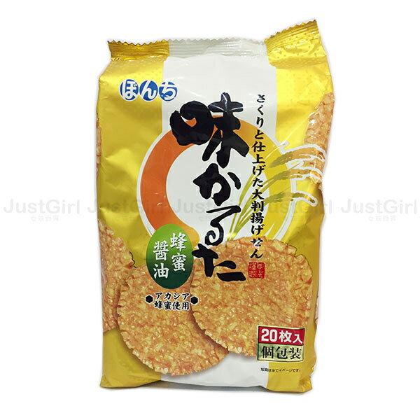Bonchi 少爺邦知 蜂蜜醬油米果 仙貝 餅乾 煎餅 大袋裝20入 食品 日本製造進口 * JustGirl *