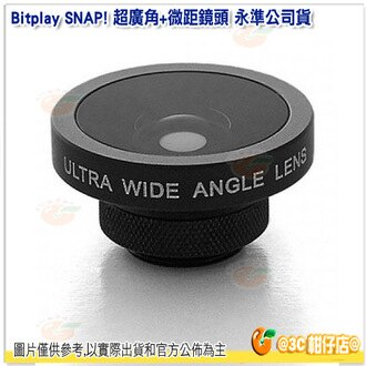 Bitplay SNAP! 超廣角+微距鏡頭 永準公司貨 手機鏡頭 須搭配相機殼使用 iPhone 6 6s Plus