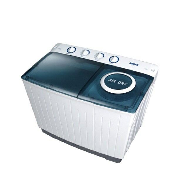 【領券95折無上限】【聲寶SAMPO】10公斤雙槽洗衣機ES-1000T