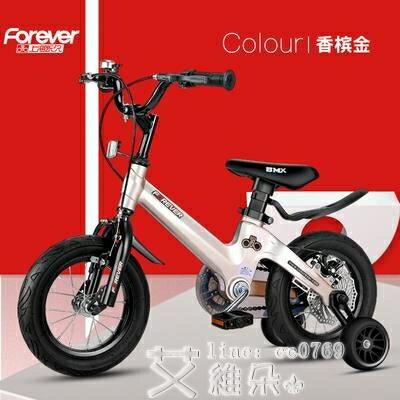 兒童自行車 永久兒童自行車2-3-6-7-10歲男孩女寶寶腳踏單車小孩女童 公主款 DF