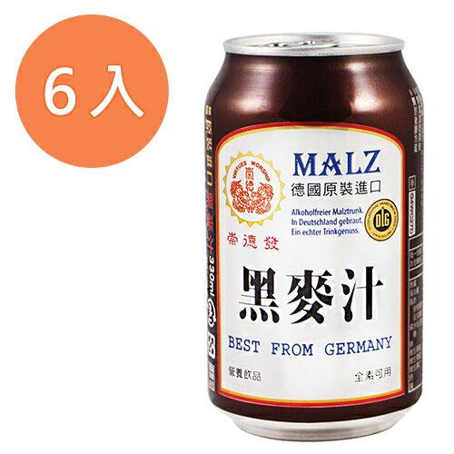 崇德發 天然黑麥汁 易開罐 330ml (6入)/組