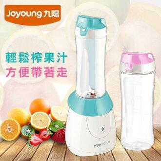 九陽 Joyoung 時尚隨行杯果汁機 JYL-C18DM (雙杯)■ 兩種容量選擇,400ml和600ml