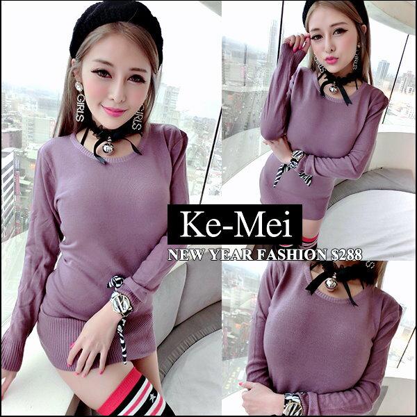 ☆克妹☆現貨+預購【ZT42522】歐美時髦感名媛紫極簡風U領包臀針織洋裝