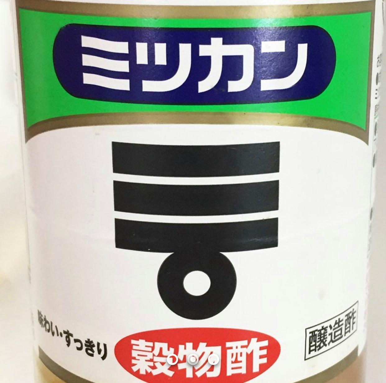 mizkan味滋康 穀物醋 500ml