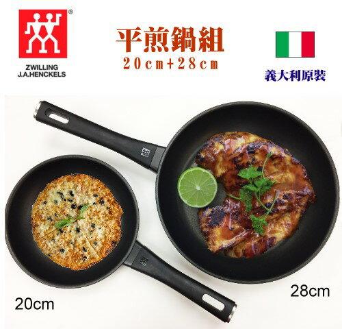 【佳麗寶】-(雙人牌)20cm+28cm 平煎鍋組/不沾鍋組 【CW-SP1601】