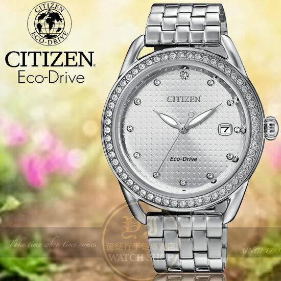 CITIZEN日本星辰田馥甄代言ECO-Drive系列華麗晶鑽光動能時尚腕錶FE6111-87A公司貨