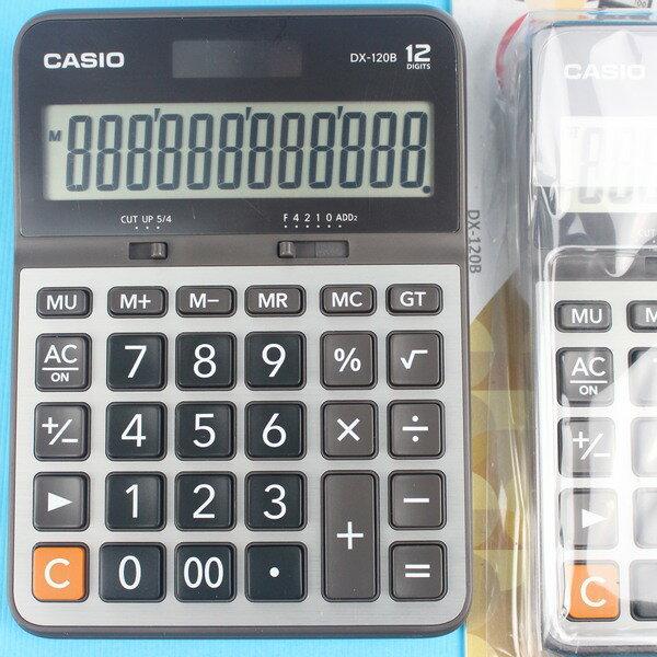 CASIO 卡西歐 DX-120B 桌上型計算機 12位數/一台入{促700} 計算機雙電源設計