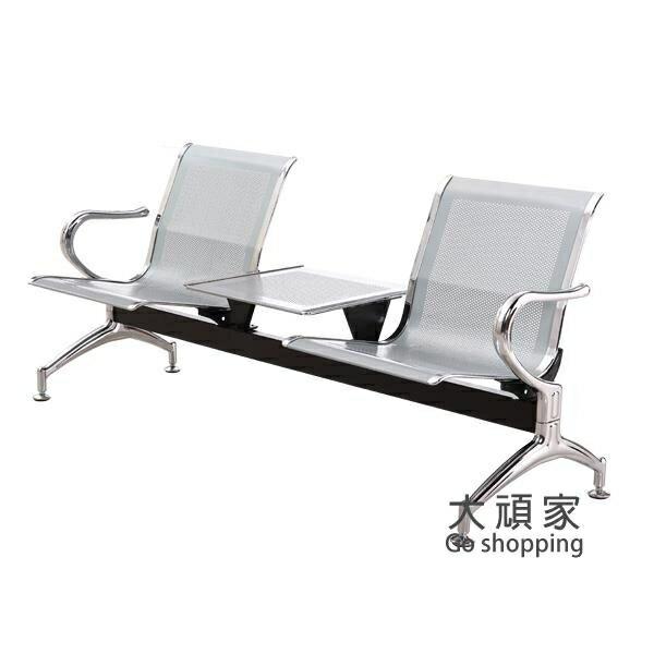 連排椅 三人位排椅候診椅輸液椅休息聯排公共座椅機場椅等候椅不銹鋼T