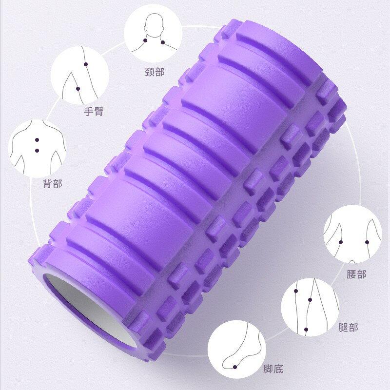 泡沫軸瑜伽柱狼牙棒肌肉放松滾輪瘦小腿按摩神器瑯琊滾軸健身器材