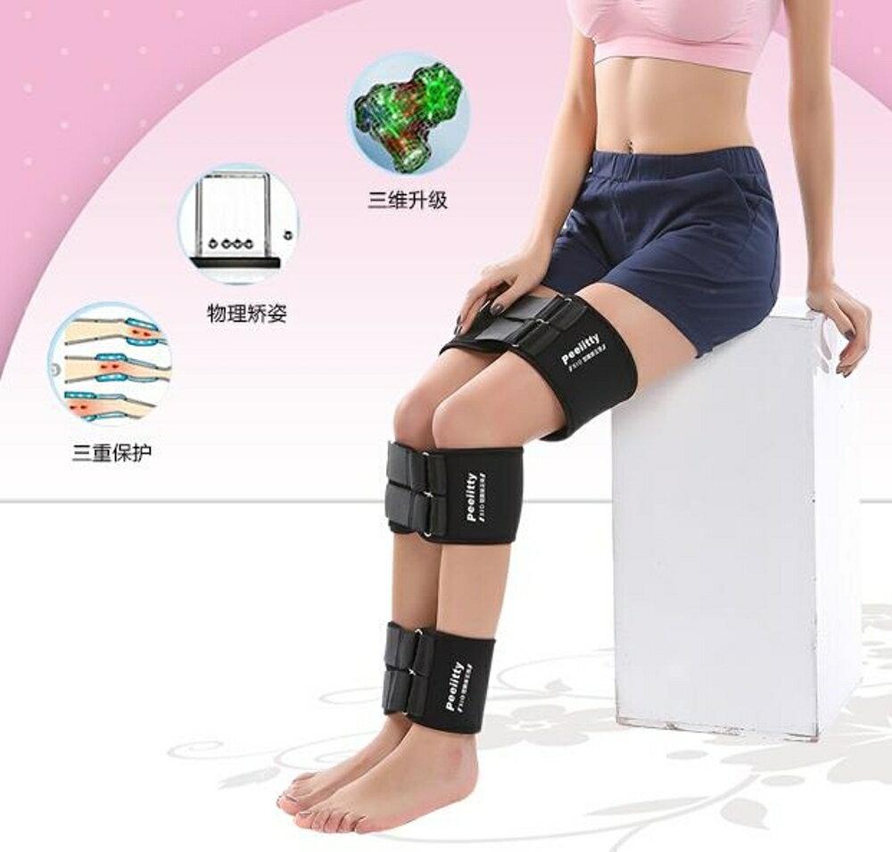 糾正成人腿型器神器直腿xo型腿綁腿帶o腿帶腿部綁帶x型腿 清涼一夏钜惠