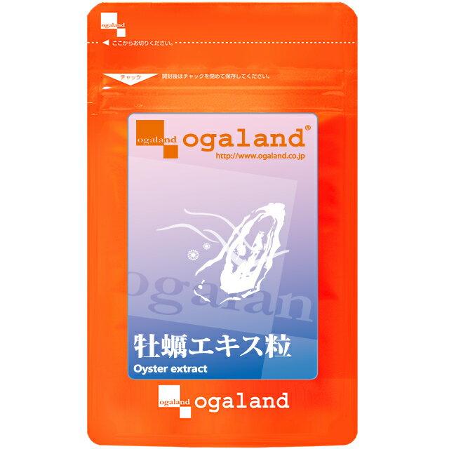 牡蠣精華錠 ☆【約1個月份】含牛磺酸  滋補強身  ▶ 歐格蘭德 ogaland 1
