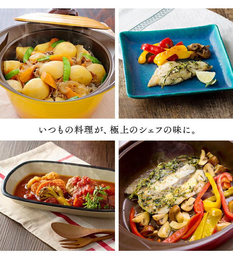 日本IRIS OHYAMA / KITCHEN CHEF / 無加水鍋 / 淺型 / 24cm / MKS-P24S / 兩手提鍋 / 兩手提鍋 / 無水烹調鍋 / 9594429。共3色-日本必買 日本樂天代購(5481*2)。件件免運 2