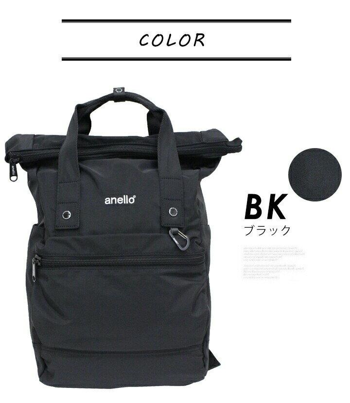 日本anello / 機能型後背包 / AT-B1681 - 日本必買 件件含運 日本樂天熱銷Top 日本空運直送 日本樂天代購