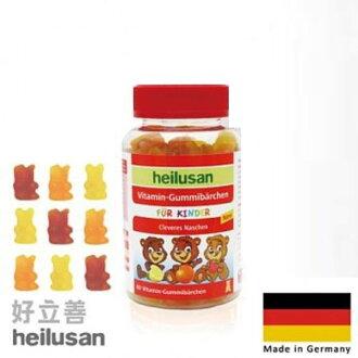 素晴館 德國 Heilusan 好立善 維他命小熊軟糖(綜合水果口味)(60顆/瓶)