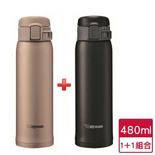 愛買線上購物 【1+1超值組】象印 不鏽鋼真空保溫瓶SE48NZ+SE48BZ(480ml)【愛買】