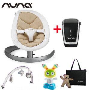 【贈專用玩具條+費雪小貝貝+收納袋+玩偶(隨機)】荷蘭【Nuna】Leaf Curv搖搖椅(5色)+驅動器 0