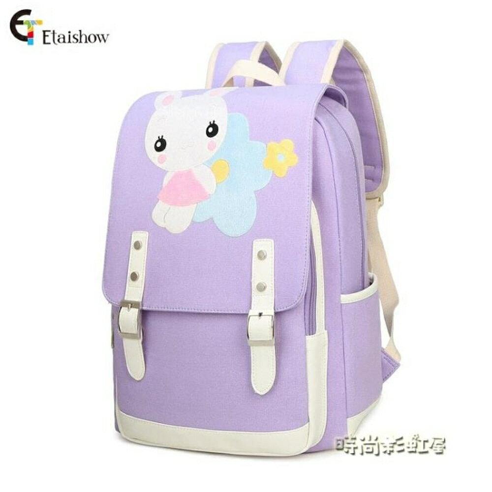 小學生書包女孩4-6年級韓版校園小清新可愛兔子少女心帆布雙肩包「時尚彩虹屋」