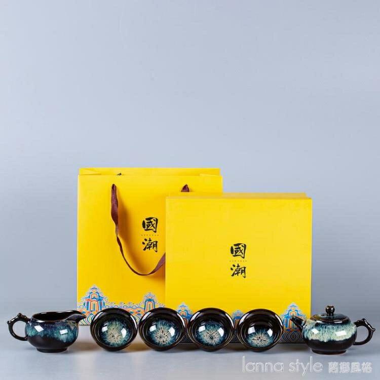 茶壺 國潮沙金茶具禮盒套裝商務贈品功夫陶瓷茶具創意實用禮品
