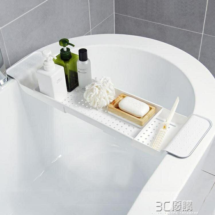 衛生間瀝水浴缸架可伸縮塑料防滑浴缸置物架洗澡泡澡放紅酒收納架HM