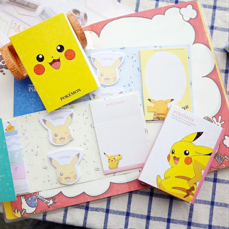 PGS7 日本卡通系列商品 - 正韓 皮卡丘 Pikachu 神奇寶貝 寶可夢 便利貼 便條紙 組合【SHE7204】