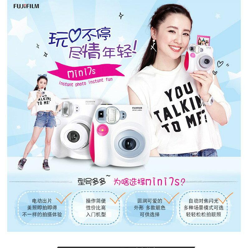 Fujifilm/富士 instax mini7s 相機套餐含立拍立得相紙 一次成像YTL