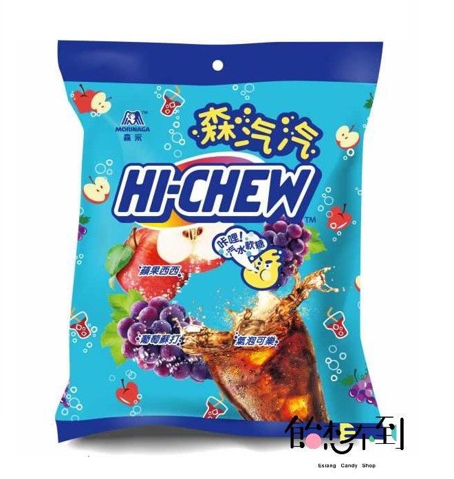 【森永】 嗨啾汽水軟糖110g(蘋果西西  /  氣泡可樂  /  葡萄蘇打)110g 0