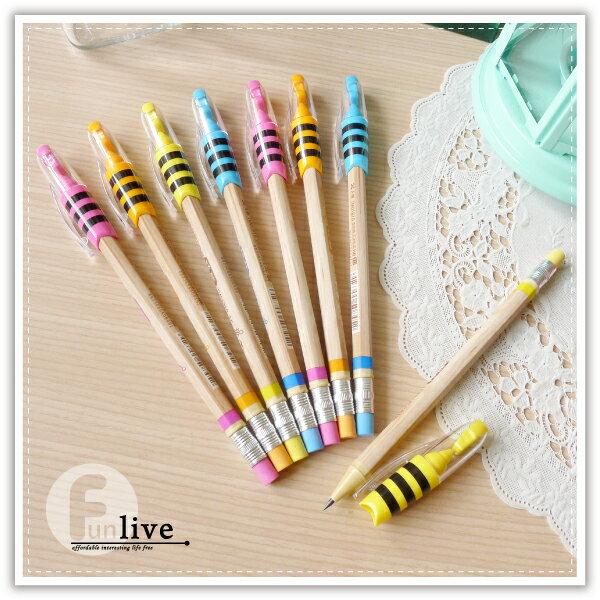 【aife life】蜜蜂2.0mm自動鉛筆-附削刀/2B免削鉛筆/工程筆/粗筆芯/製圖鉛筆/考試 試卷/繪圖/素描