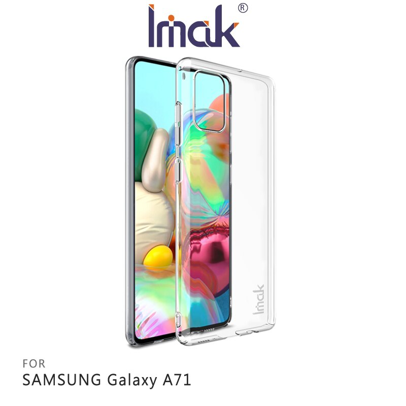 強尼拍賣~Imak SAMSUNG Galaxy A71 羽翼II水晶殼(Pro版) 透明硬殼 吊飾孔 全包覆