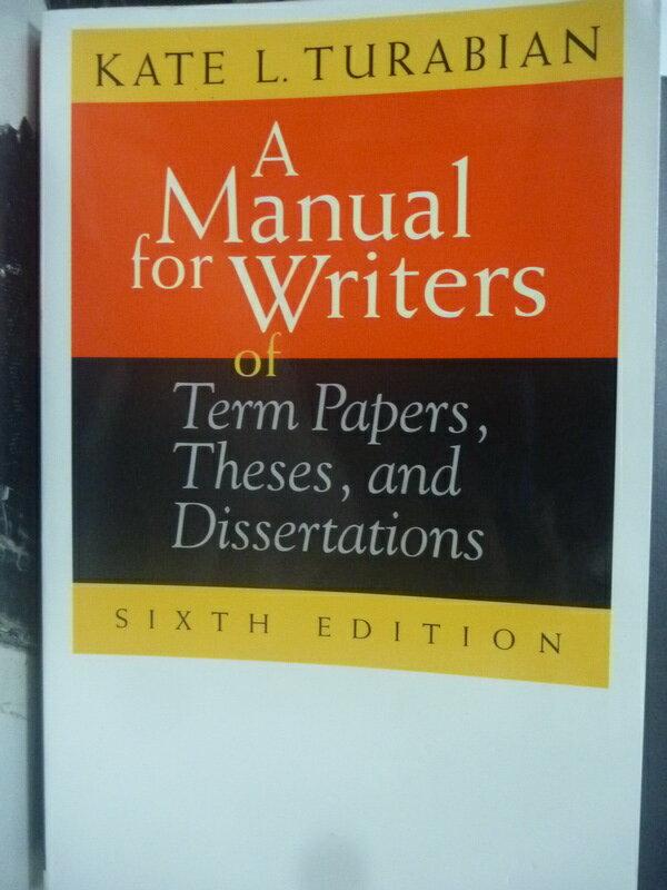 ~書寶 書T9/進修考試_HCN~A Manual for Writers of Term