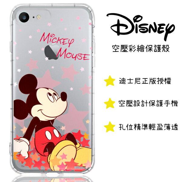 【迪士尼】iPhone66s(4.7吋)星星系列防摔氣墊空壓保護套(米奇)