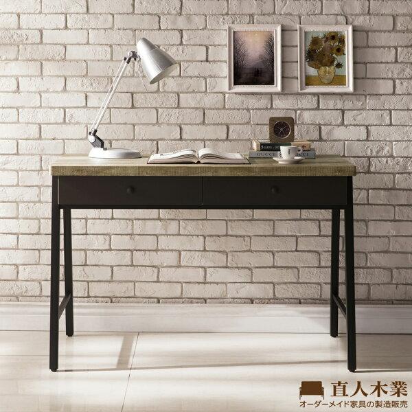 【日本直人木業】ANTE原木風格112CM書桌