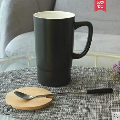 快速出貨 杯子陶瓷大容量馬克杯帶蓋勺簡約辦公室家用男女情侶水杯