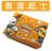 【DoGa香酥脆椒★香濃起士(葷食)】★★10 / 31前全店499免運★10 / 15-10 / 21領券全店85折 0
