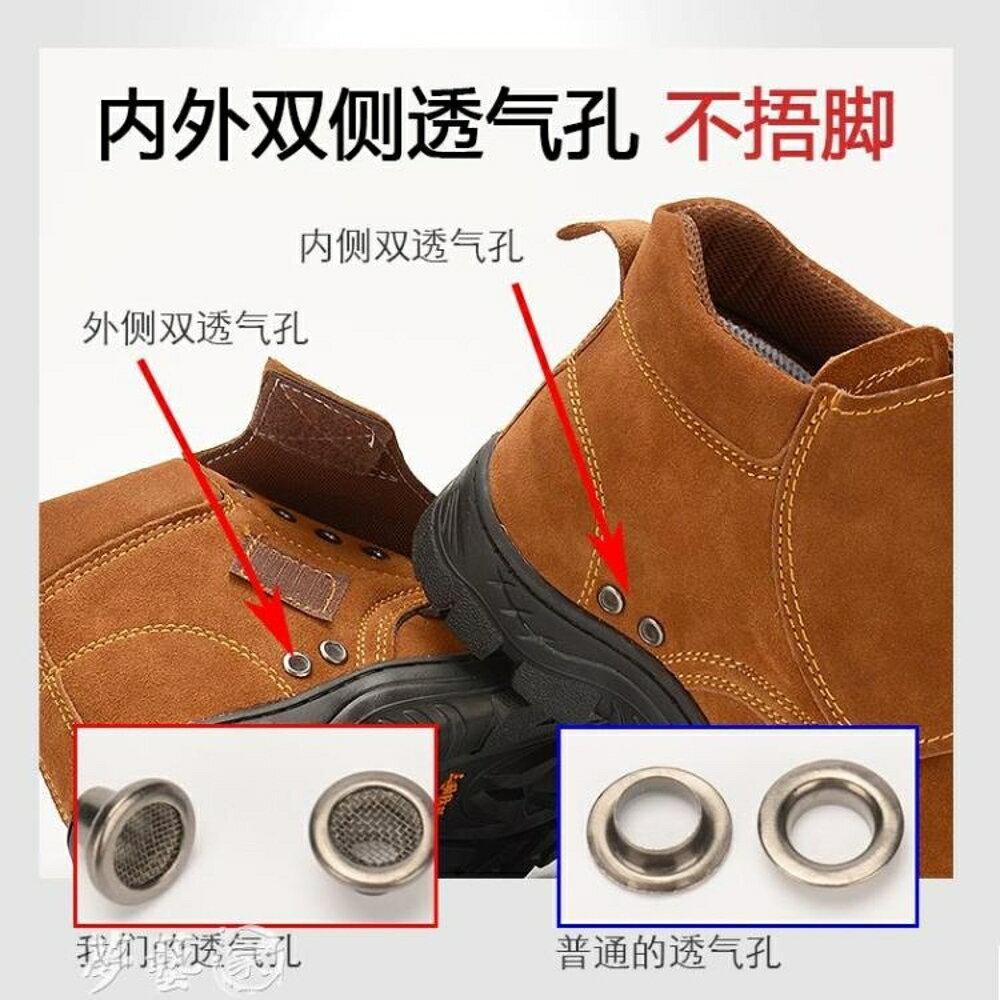 安全鞋 電焊工安全鞋男防燙防砸防刺穿鋼包頭夏季透氣防臭輕便工地工作鞋 夢藝家