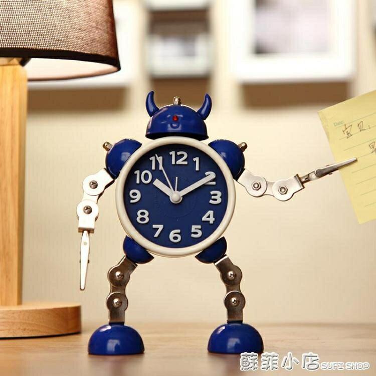 快速出貨 鬧鐘 靜音小鬧鐘學生用兒童大音量定時卡通專用家用可愛創意機器人時鐘