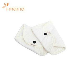韓國 imama 新款 腰凳背巾專用口水巾 純棉 一組2件 扣式