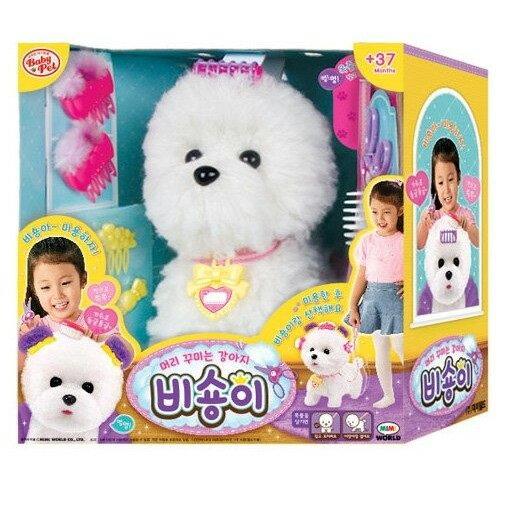 甜心沙龍比熊犬Bichon電子寵物絨毛伯寶行
