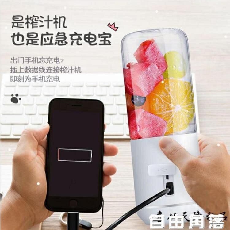 「樂天優選」志高 ZG-K852榨汁杯電動便攜六刀頭充電式學生小型果汁機網紅抖音