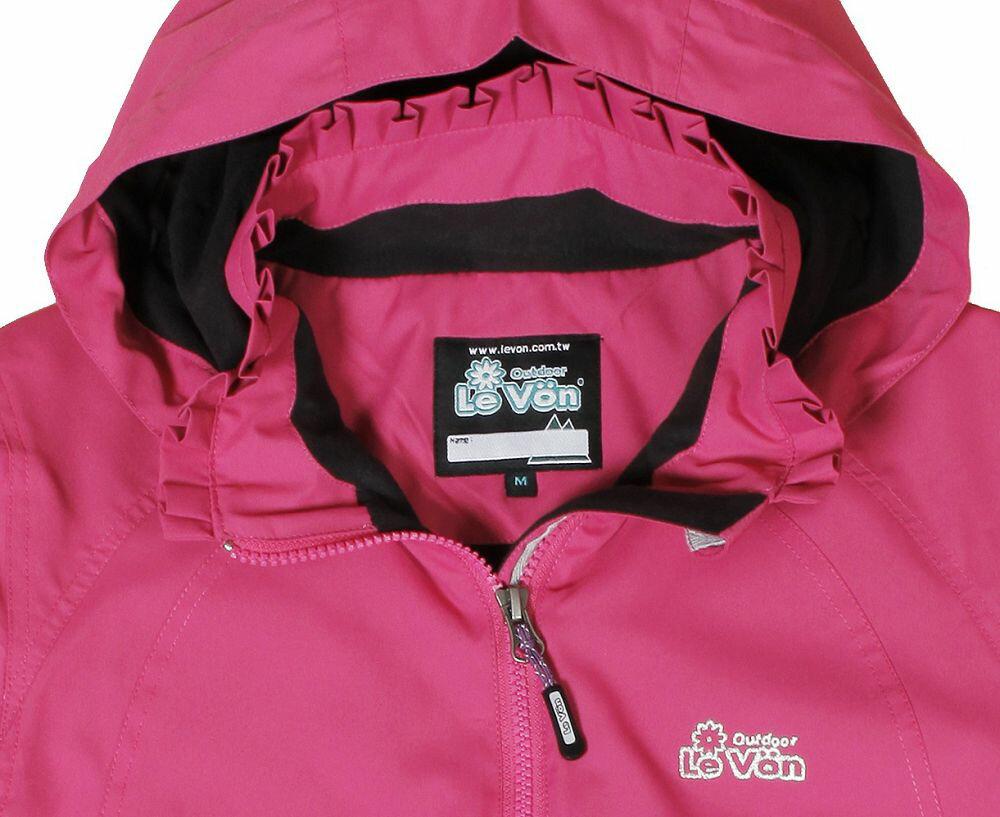 【LeVon】女保暖外套 - 莓紫紅《 防潑水 / 輕柔保暖 / 袖口鬆緊 / 立領荷葉邊 / 帽子可收 / / 台灣布料 / 》→ LV3336