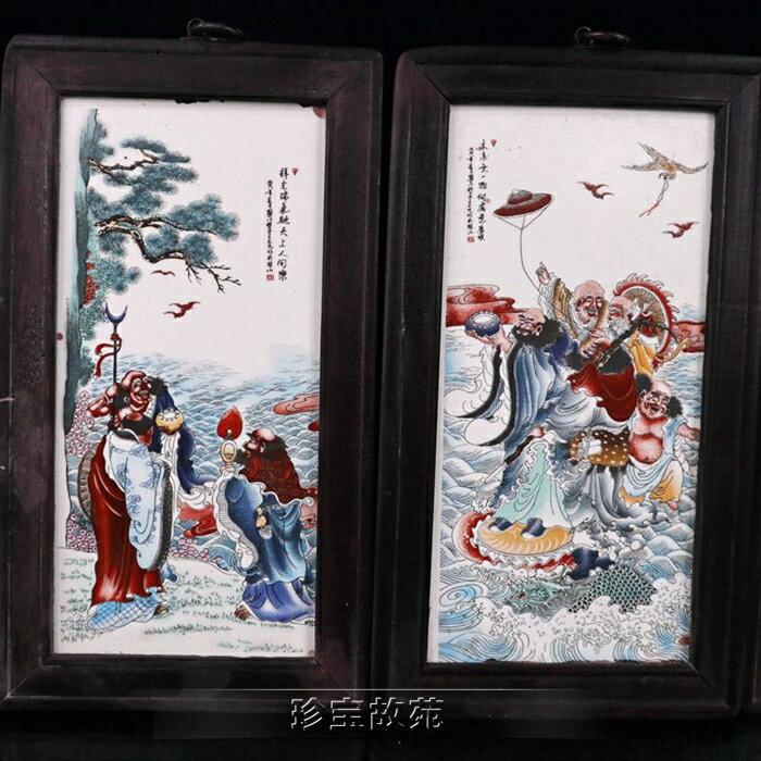 新品瓷板畫景德鎮仿古做舊實木粉彩羅漢圖陶瓷畫古玩掛屏壁畫