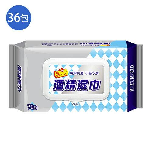 最划算酒精濕巾70抽36包(箱)【愛買】