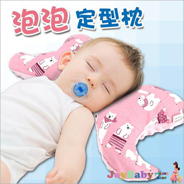 Joy Baby:兒童枕頭嬰兒枕防扁頭泡泡絨定型枕JoyBaby