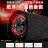HANLIN-DPW5 汽車家用 藍芽5吋重低音砲-超震撼 (藍芽喇叭 藍牙音箱) 【風雅小舖】 - 限時優惠好康折扣