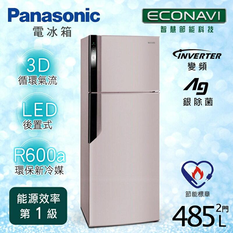 【Panasonic 國際牌】ECONAVI 485L雙門變頻電冰箱/紫羅蘭(NR-B486GV)
