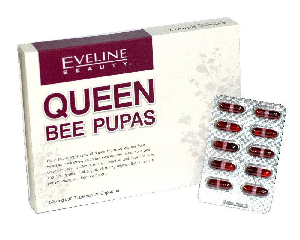 EVELINE BEAUTY 女皇蜂子減齡膠囊 30粒/盒◆德瑞健康家◆