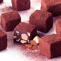 白色情人節禮物到【情人節特惠】榛果脆片堅果手工巧克力200g*2《口味任二件520元》