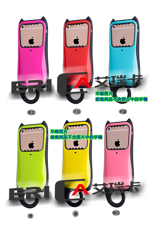 艾瑞卡 iPhone 6 貓咪掛鉤 手機殼