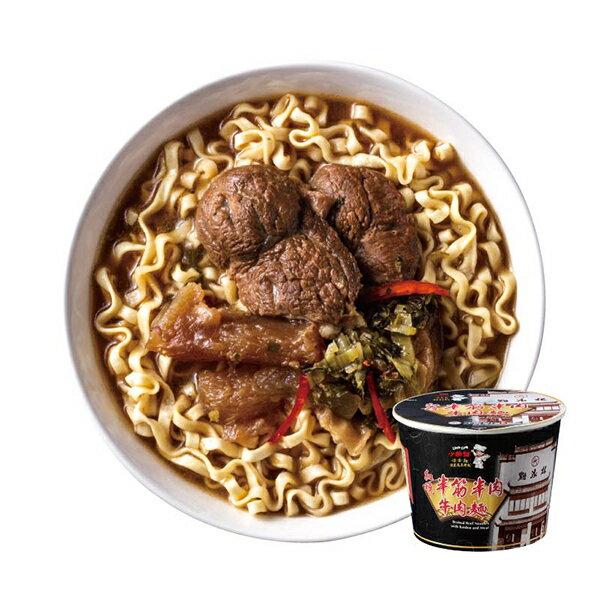 【小廚師慢食麵】紅燒半筋半肉牛肉麵 (269g*6桶/箱)泡麵 即食 宵夜必備 調理包 料理包