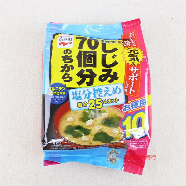 【0216零食會社】永谷園 蜆仔味噌湯152g_10入