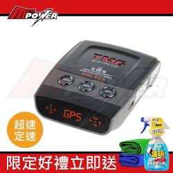 【禾笙科技】免運+送美久美汽車清潔用品+擦拭布 TMG GRL-309 全功能衛星雷達警示器/KA PLUS/台灣製造